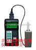 SK-300纸管水分仪/针插式纸张水分仪
