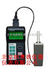SK-300紙管水分儀/針插式紙張水分儀