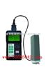 SK-300紙張水分儀/軌道式紙張水分儀/紙張水份測定儀