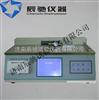 MXD-01摩擦系数测定仪,摩擦系数仪
