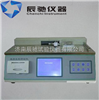 MXD-01滑动摩擦系数仪