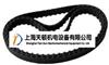 T10-2200進口橡膠同步帶
