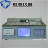 MXD-01测试纸张动静摩擦系数的方法,摩擦系数仪