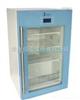 2-8℃药品冷藏箱FYL-YS-88L