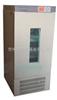低温生化培养箱(150L)