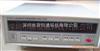 青岛青智8716C1单相电参数测量仪