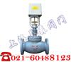 VB7200固化锅蒸汽比例阀打开比例蒸汽电动调节阀