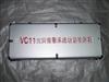 火灾探测器检测箱