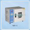 101-3鼓风型干燥箱