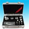 F2重庆天平套装砝码1Mg-1000g不锈钢盒装砝码价格