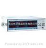 青岛青智8796F照明测试仪