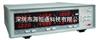青岛青智8721F单相宽频段交直流电参数测量仪