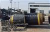阜新市聚氨酯泡沫预制直埋保温管生产厂家 预制复合保温材料