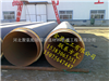 厦门市聚氨酯管道保温材料**塑套钢保温管规格型号