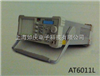 AT6011LAT6011L频谱分析仪