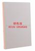 齐全廊坊九纵金属装饰复合保温板超低价供应