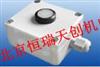 HR/YS-CG-X室内光照度传感器