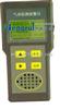 HR/YX-304S手持式氧气检测仪(带泵带数据存储)价格