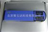 ZYD-NB便携式农药残留快速检测仪 琼海
