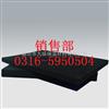 齐全工程用Classl橡塑保温板 不老化不变形