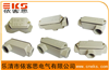 YHXe铸钢防爆穿线盒,YHXe-A B C D E F G H防爆穿线盒规格|沈阳穿线盒批发