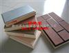 齐全河北金属装饰保温板厂家 保温装饰一体化复合板报价