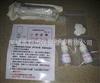 铅水质试剂盒/检测盒