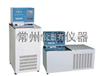 DC-1010低温恒温水槽厂家