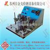 SG-A20-339耐磨擦测试仪