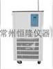 高低温一体机|高低温循环槽