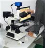 东莞金相显微镜超低价格销售
