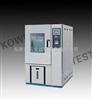 KW-TH-225F合肥湿热老化箱 合肥高低温湿热试验箱