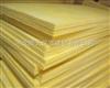 ▲△六安国家标准半硬质岩棉板规格 屋面做法