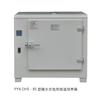 PYX-DHS-300-TBS上海跃进PYX-DHS-300-TBS隔水式电热恒温培养箱