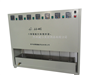 JJ-4C六联自动升降混凝搅拌器