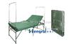 HR/D201折叠式野战病床价格