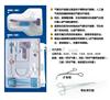 HR/60401504(单腔)一次性气管切开包/一次性气管切开插管包