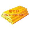 齐全超低价供应优质岩棉保温管/防腐蚀寿命长