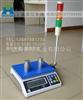 JADEVER-JCE钰恒/JADEVER-JCE系列,5kg报警计数电子秤