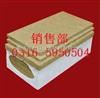 齐全徐州哪里供应岩棉板,哪里的岩棉保温板价格便宜