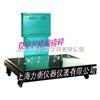 SGT机械磅秤 3吨双标尺机械磅秤