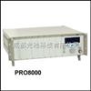 8槽机箱的PRO8000系统