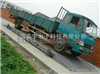 SCS宁夏60吨移动汽车衡报价