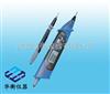 DT-3290系列笔形数字万用表