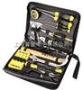 90-597-2318件套高级通用工具包90-597-23