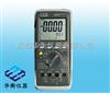 DT-9932FC电脑连接自动量程专业数字万用表