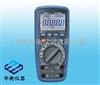 DT-9939系列DT-9939系列 专业真有效值工业级数字万用表