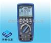 DT-9979系列专业真有效值防水型数字万用表