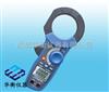 DT-9812 1000A交流泄漏电流钳型表