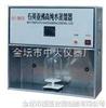 SYZ-120A石英亞沸高純水蒸餾器